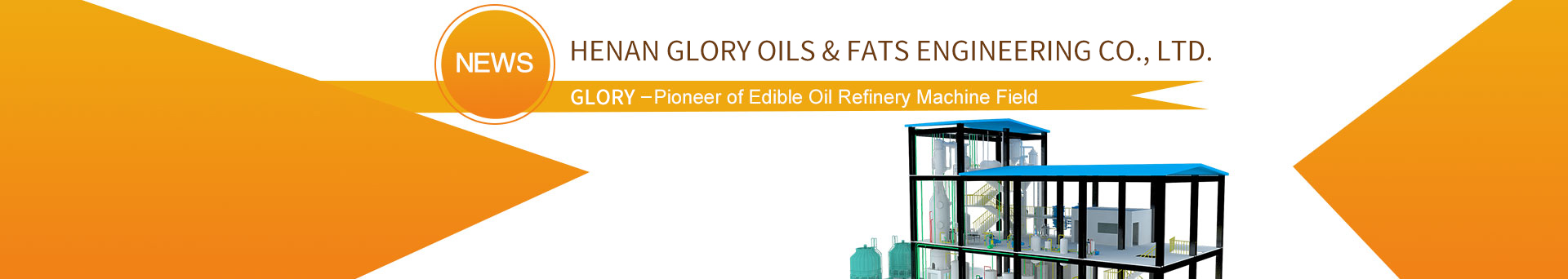 edible oil refinery industry news