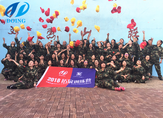 Henan Doing Company Held an Outward Bound Training in Dengfeng