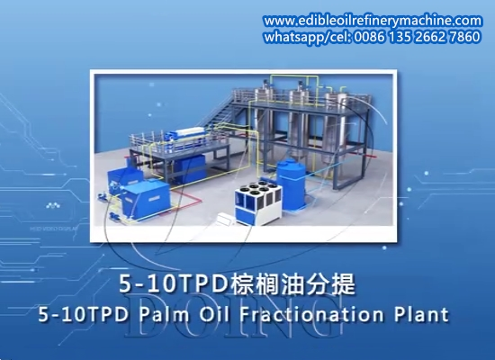 5-10TPD palm oil fractionation plant working process 3D video