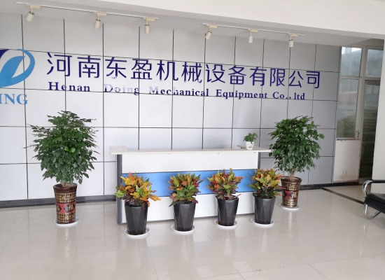 Henan Doing Group-One of edible oil refinery plant manufacturers in China