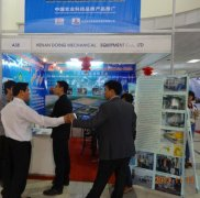 Customers are interested in our rice bran oil machine on Vietnamese Exhibition