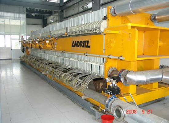 edible oil dewaxing machine